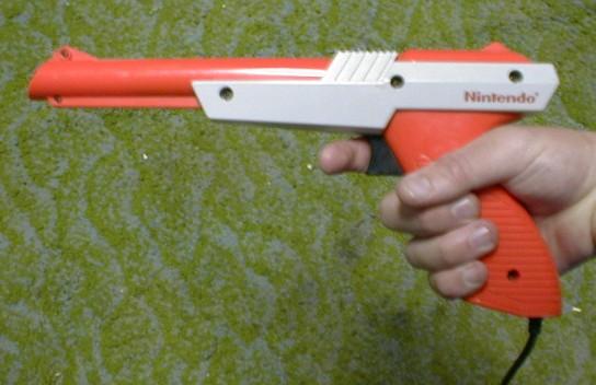 Световой пистолет своими руками
