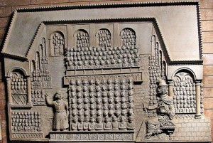 Depiction of the Sura Academy