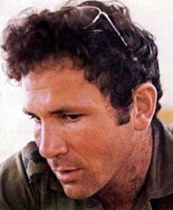 Last known photograph of Yoni Netanyahu