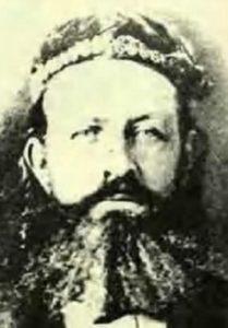 Michael Boaz Israel, aka. Warder Cresson