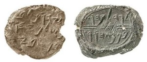Archaeologists have discovered official clay seals bearing the names of Yehuchal and Gedaliah ben Pashur, two of the king's ministers that opposed Jeremiah and imprisoned him, as recounted in the Bible. Gedaliah ben Pashur should not be confused with the righteous Gedaliah ben Ahikam (Photo Credit: Gaby Laron, The Institute of Archaeology, The Hebrew University.)